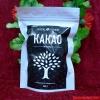 Какао-масло натуральное 200 гр