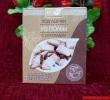 Подушечки из полбы с какао и молоком 200 гр