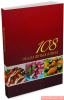 Книга 108 Экадашных Блюд