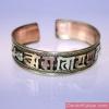 Браслет KAT2356 Оберег Медный с мантрой 3 металла Непал