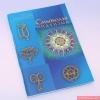 Брошюра Символы индуизма